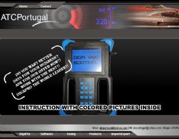 Tela do banner em Flash, mostrando o produto.